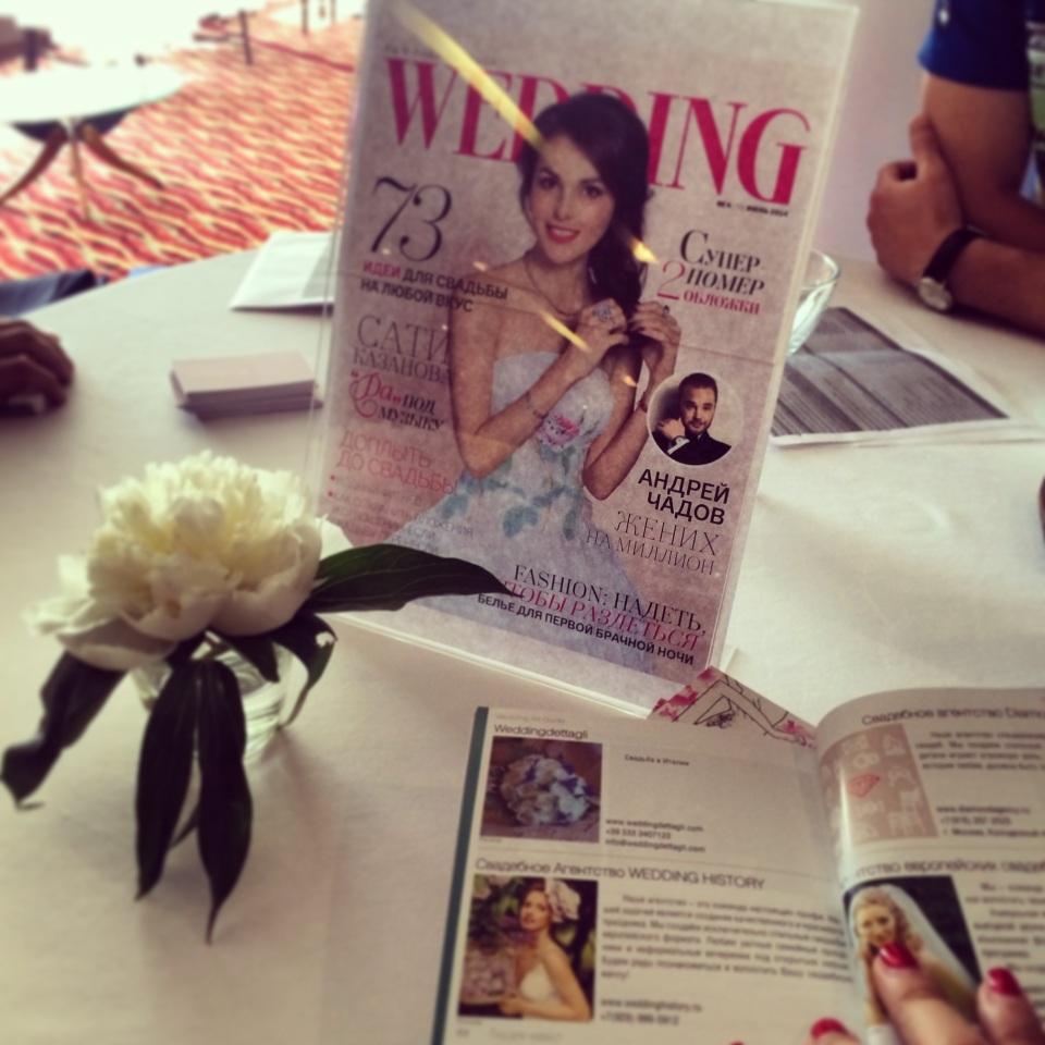 WEDDING школа от журнала WEDDING
